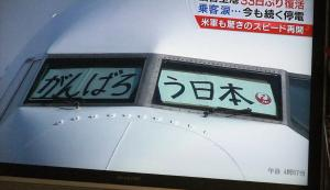 11 4 13jal2(2)