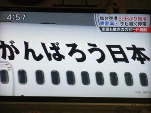 11 4 13jal (2)
