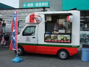 11 4 29ikayaki (2)