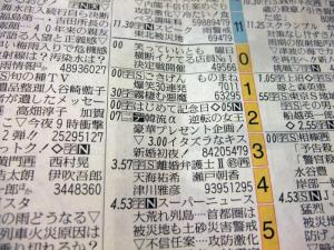 11 6 2yomiuri8 (2)