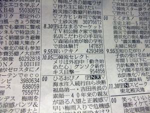 11 6 1yomiuri (2)