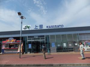 11 7 22kamisato2)