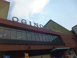 11 7 22oginoya (2)