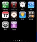 iphonenow04.jpg