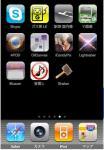 iphonenow05.jpg