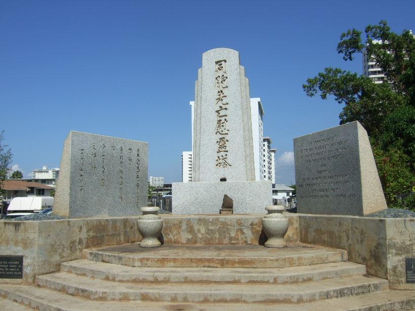 モイリリ墓地碑