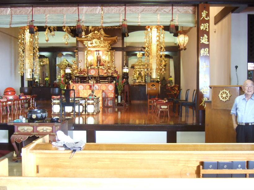 浄土宗総院本堂