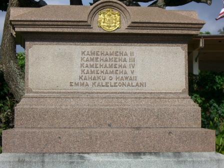 カメハメハ廟