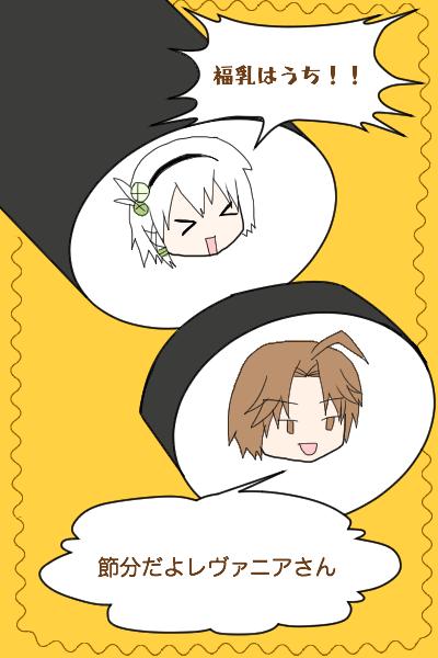 fukuchichi.png