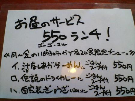 20091119232746