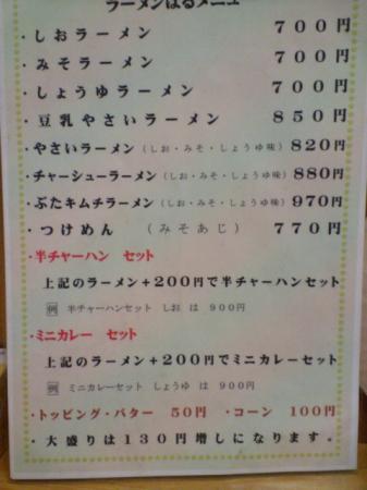 20100124164614