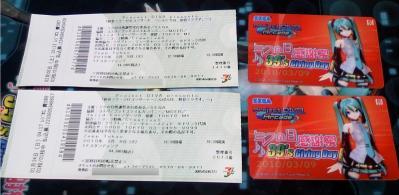 チケット&Project DIVA Arcade用ICカード