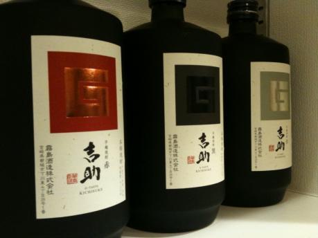 kichisuke.jpg