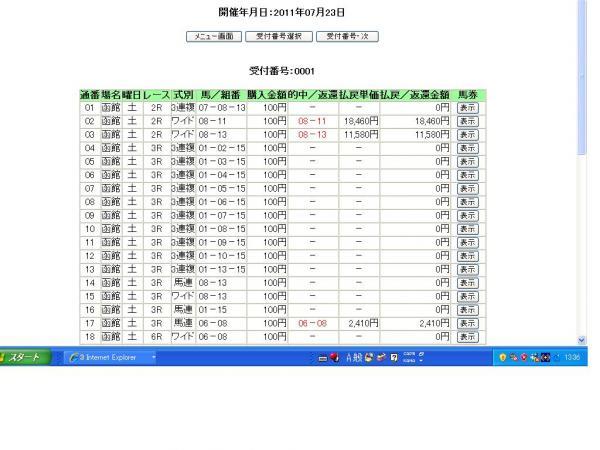 072301_convert_20110822141309.jpg