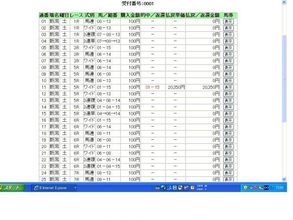 082101_convert_20110822141707.jpg