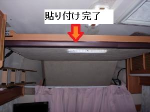 DSCN1594_convert_20110706125231[1]