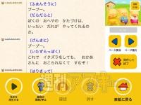 110428aikawa04_cs1e1_200x.jpg