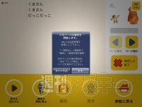 110428aikawa05_cs1e1_200x.jpg