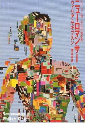 3_20110523205825.jpg