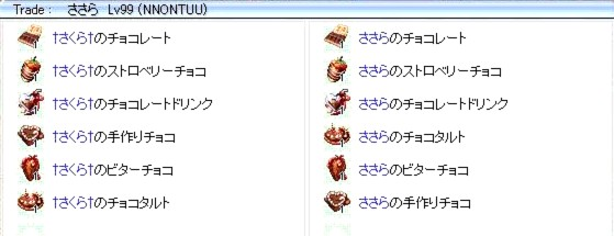 screenlydia1025.jpg
