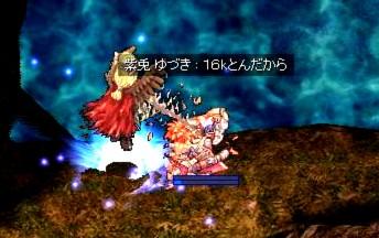 screenlydia1134.jpg