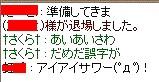 screenlydia724.jpg