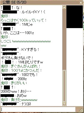 screenlydia741.jpg
