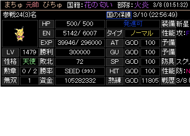 eb120308-300000.png