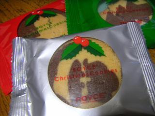 ロイズのクッキー