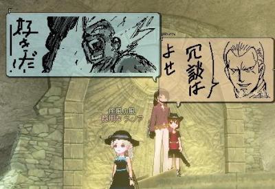 mabinogi_2009_10_08_005.jpg