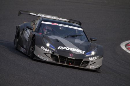 HSV-010 GT RAYBRIG