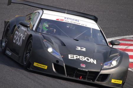 HSV-010 GT EPSON Nakajima Racing