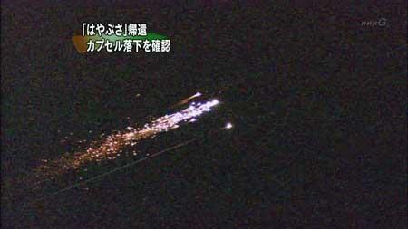 NHK はさぶさ再突入