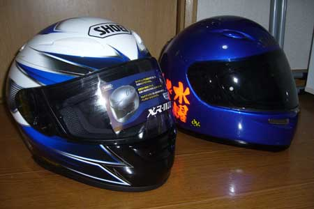 SHOEI XR-1100 SEILON