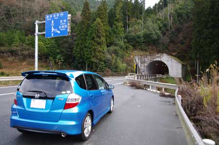 R480 志賀高野山トンネル
