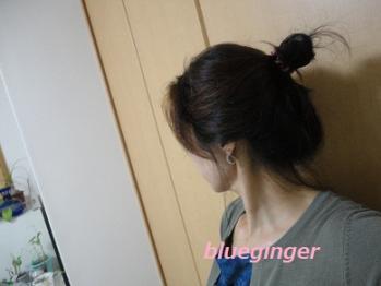 DSC03149_20110827100415.jpg