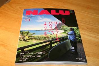 nalu73 (1) (Small)