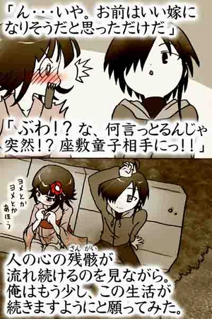 wed漫画4