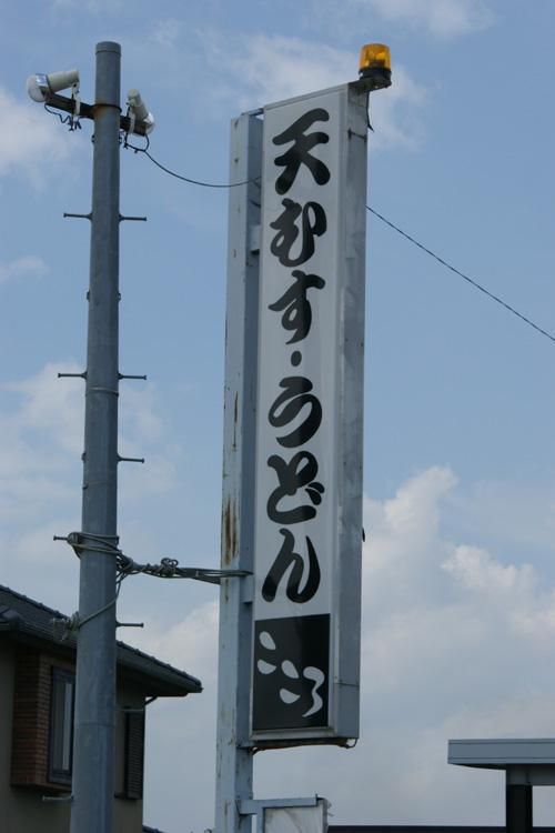 01 KOKORO-08