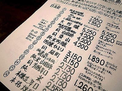 R0034026_20111217011207.jpg