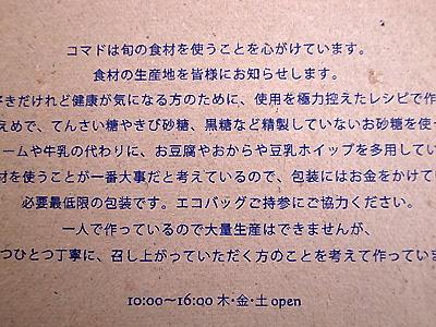 R0034423.jpg