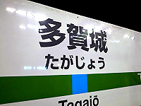 R0035452.jpg