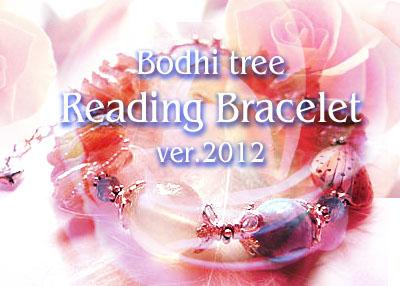reading2012.jpg