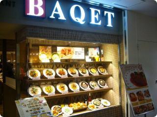 BAQET 10