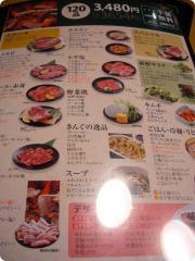 焼き肉キング 6