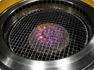 焼き肉キング 9
