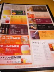 焼き肉キング 5