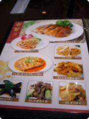 龍盛飯店 4