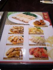龍盛飯店 5
