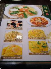 龍盛飯店 14